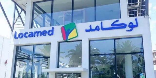 maroc-alwadifa.com