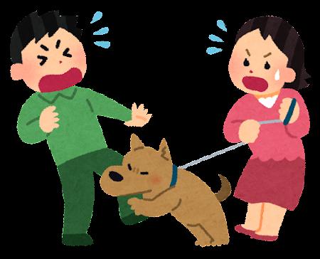 他人を噛むペットの犬のイラスト