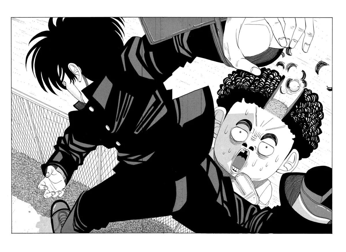 อ่านการ์ตูน Tanikamen ตอนที่ 19.5 หน้าที่ 8
