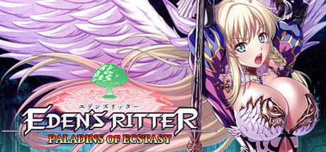 [H-GAME] Eden's Ritter: Paladins of Ecstasy English