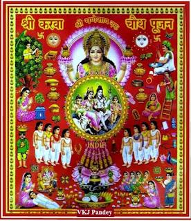 karwa_chauth_puja_calendar