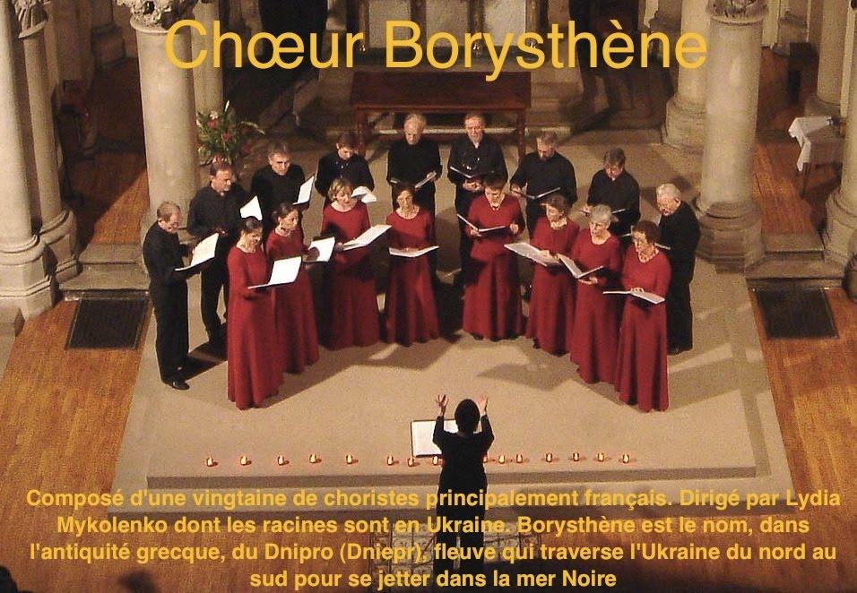 Chant Orthodoxe Slave Byzantin