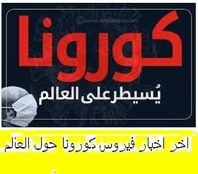 https://www.almaousoaa.life/p/blog-page_13.html