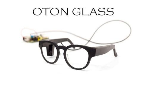 النظارة الذكية