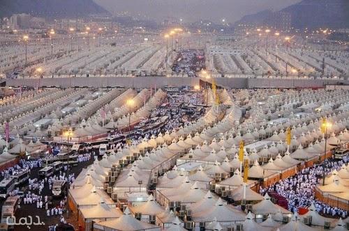 Paket Haji ONH Plus 2014