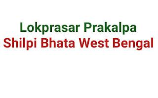 lokprasar Prakalpa