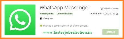 whatsapp se paise kaise transfer kare