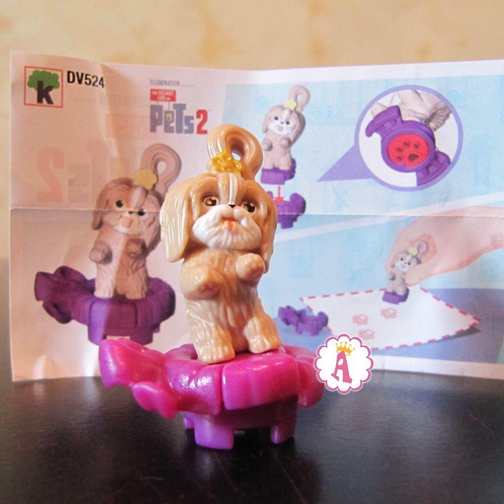 Дейзи печать Kinder Surprise коллекционный номер DV524 Тайная жизнь домашних животных 2