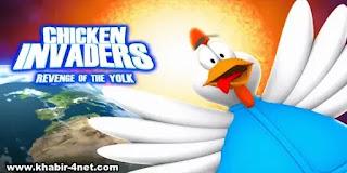 تحميل لعبة الفراخ 1 القديمة chicken invaders للكمبيوتر مجاناً - خبير تك