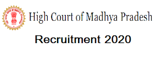 MPHC PCS J Civil Judge Recruitment 2020 Online Application Form