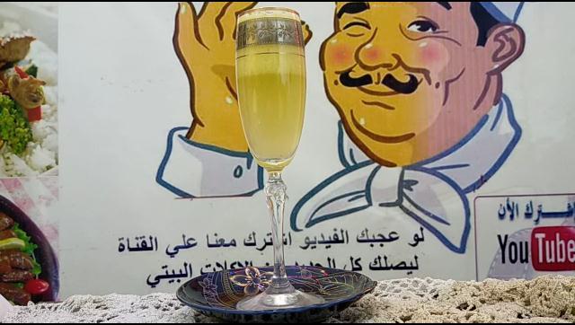 طريقة عمل عصير قرع عسل او اليقطين الشيف محمد الدخميسي