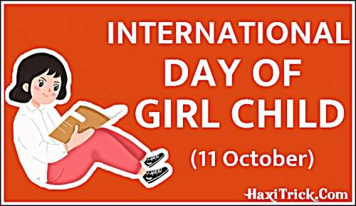 International Day of Girl Child 24 January 2020 Hindi Kab Kyu Kaise Manaya Jata Hai