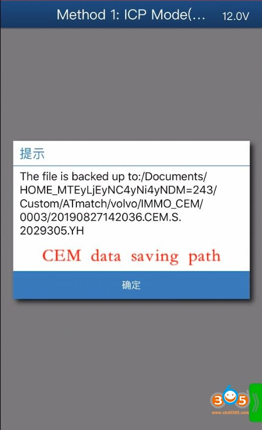 Yanhua-acdp-read-volvo-cem-data-17