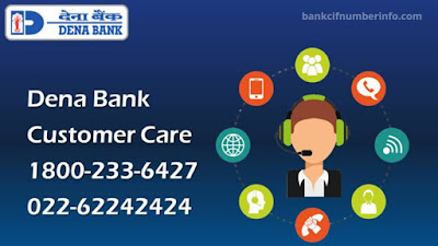 Dena Bank balance check using Toll-free number