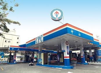 不只有Gogoro  中油換電站新增光陽Ionex 146站