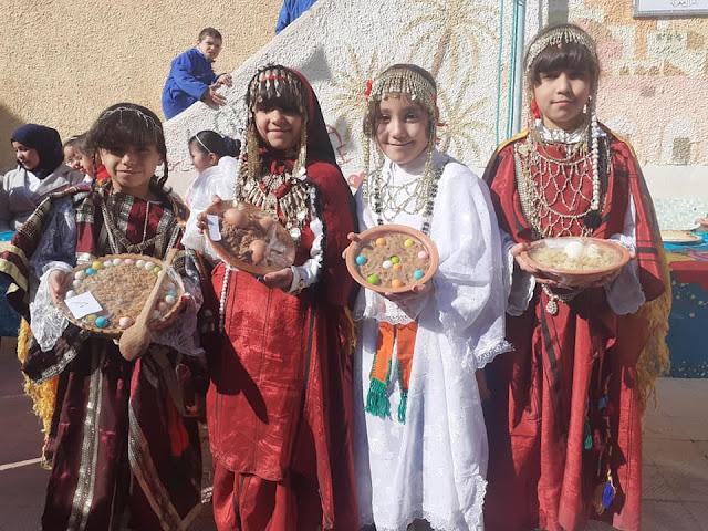 مدرسة غرداية الجزائر السنة الأمازيغية 2970 yennayer