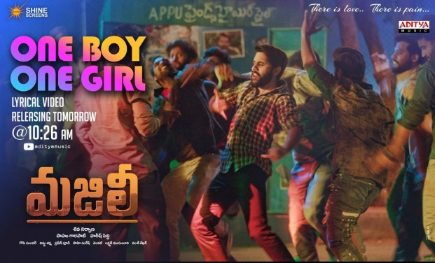 Majili - One Boy One Girl Lyrics