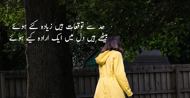 two line poetry