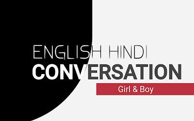 English to Hindi Conversation
