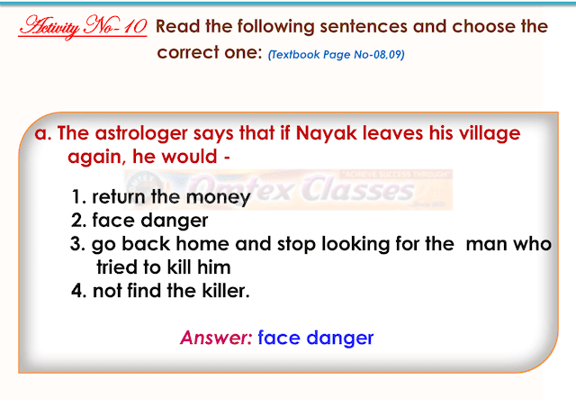 An Astrologer's Day [Latest edition] English Yuvakbharati 12th Standard