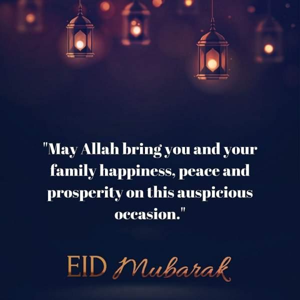 Bakra Eid Mubarak 2021 Images