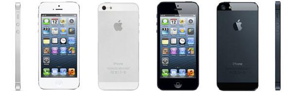 cuanto cuesta un iphone 5 apple