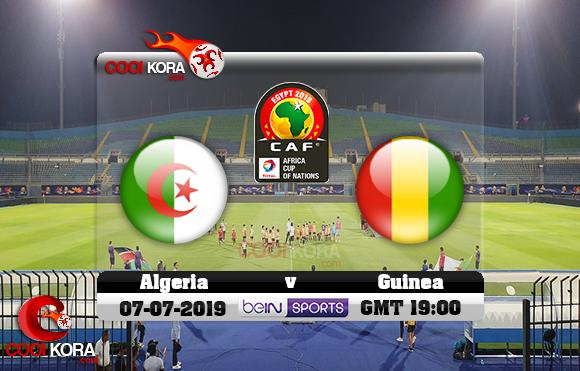 مشاهدة مباراة الجزائر وغينيا اليوم 7-7-2019 علي بي أن ماكس كأس الأمم الأفريقية 2019