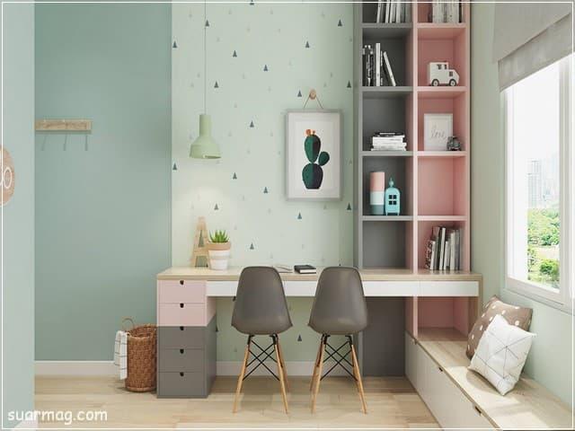 الوان دهانات - الوان دهانات غرف اطفال 5 | Paints Colors - Children's Room Paint Colors 5