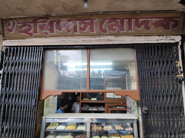 Adi Haridas Modak Mistanna Bhandhar Kolkata