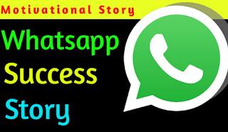 Whatsapp Success Story | Whatsapp Founder Success Story in Hindi