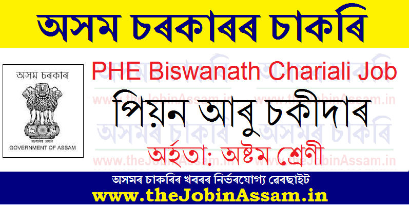 PHE Biswanath Chariali recruitment 2021: