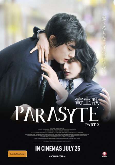 Parasyte: Part 2 (2015) ταινιες online seires oipeirates greek subs