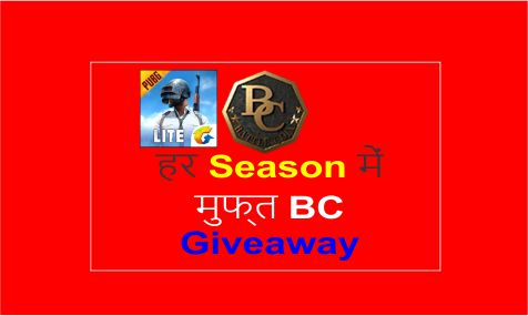 How To Get Free 280 BC On Pubg Lite, Pubg Lite BC Free, M Decision