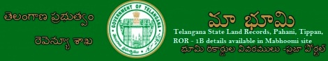 Telangana Land Records Deatils Online