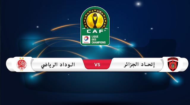 تقديم مباراة اتحاد الجزائر و الوداد الرياضي المغربي
