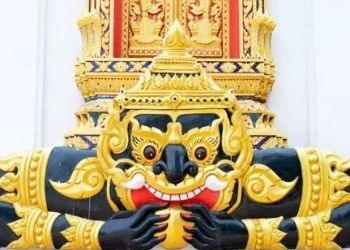 Rahu Mahadasha