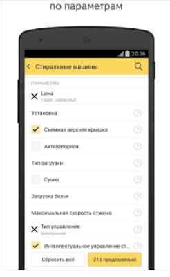 تحميل تطبيق المتجر Yandex Store الماركت الروسي للأندرويد