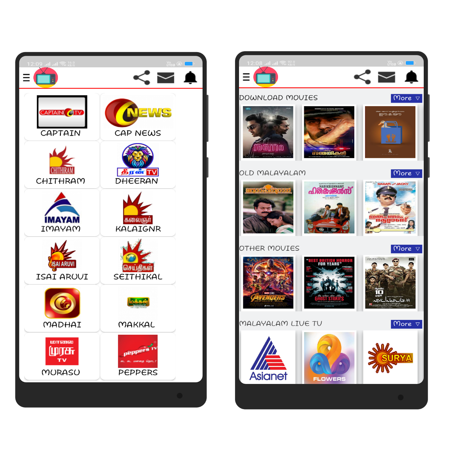Android New Best Entertainment Application Not Available -4826