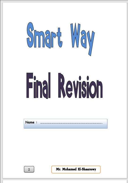 أفضل مراجعة نهائية Smart Way الصف الثالث الاعدادى ترم أول2021 مستر محمد الشعراوى