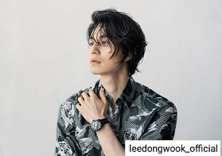 nama instagram pemain goblin le dong wook