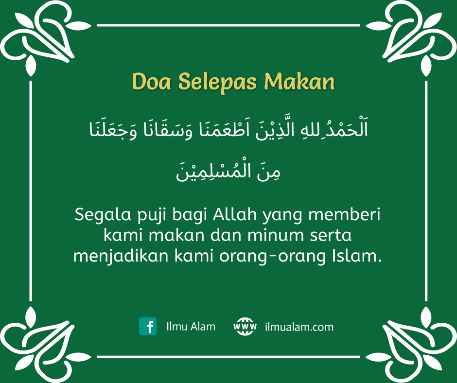 doa selepas makan dan minum