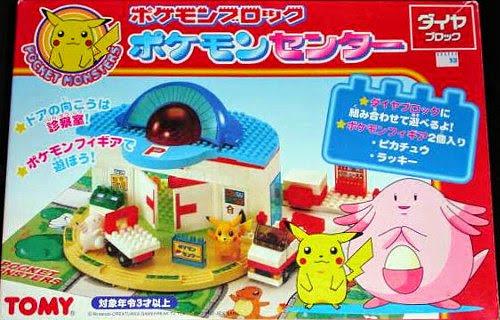 Pokemon Block Pokemon Center Kawada Diablock
