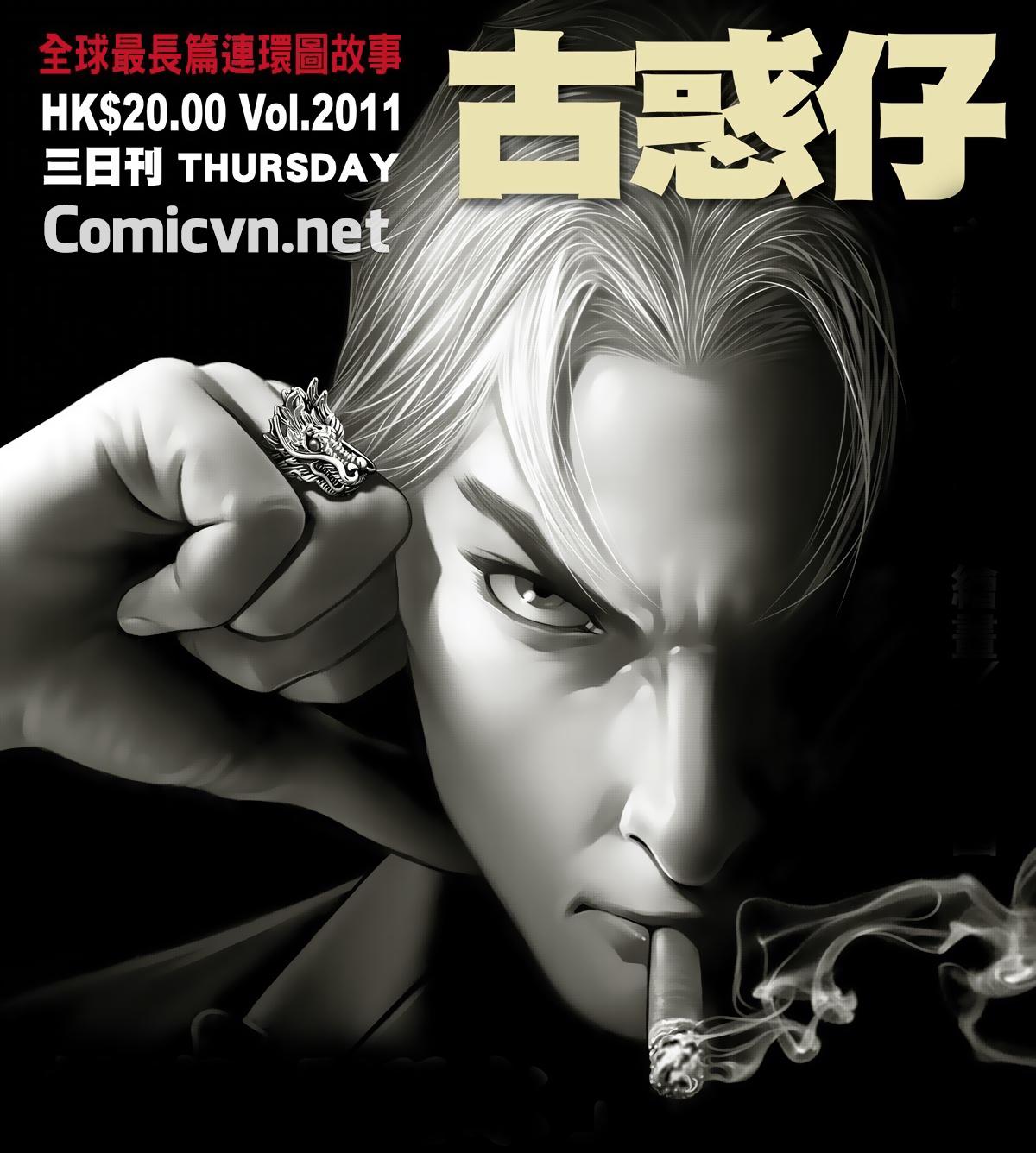 Người Trong Giang Hồ chapter 2011: hàn tân bỏ trốn trang 1
