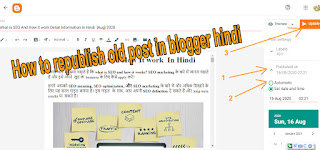 How to republish old post in Blogger -  kaise पुराने blog के article को नए डेट में अपडेट करे? - जानिये Hindi me