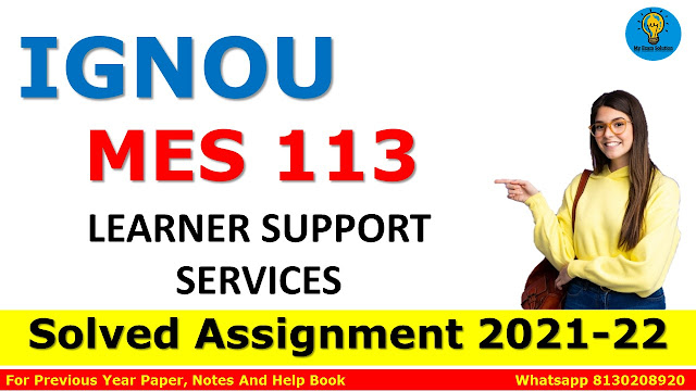 MES 113 LEARNER SUPPORT SERVICES Solved Assignment 2021-22