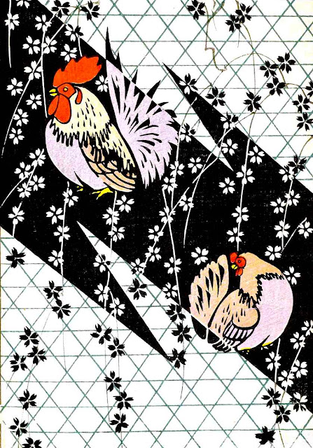 1901 wallpaper japan rooster and hen