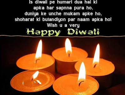 Happy Deepavali Quotes Images in English 2016
