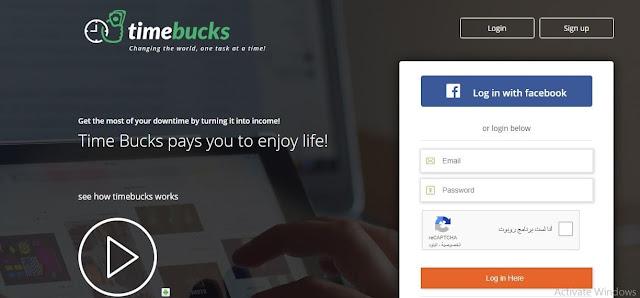 timebucks review is it scam or legit website