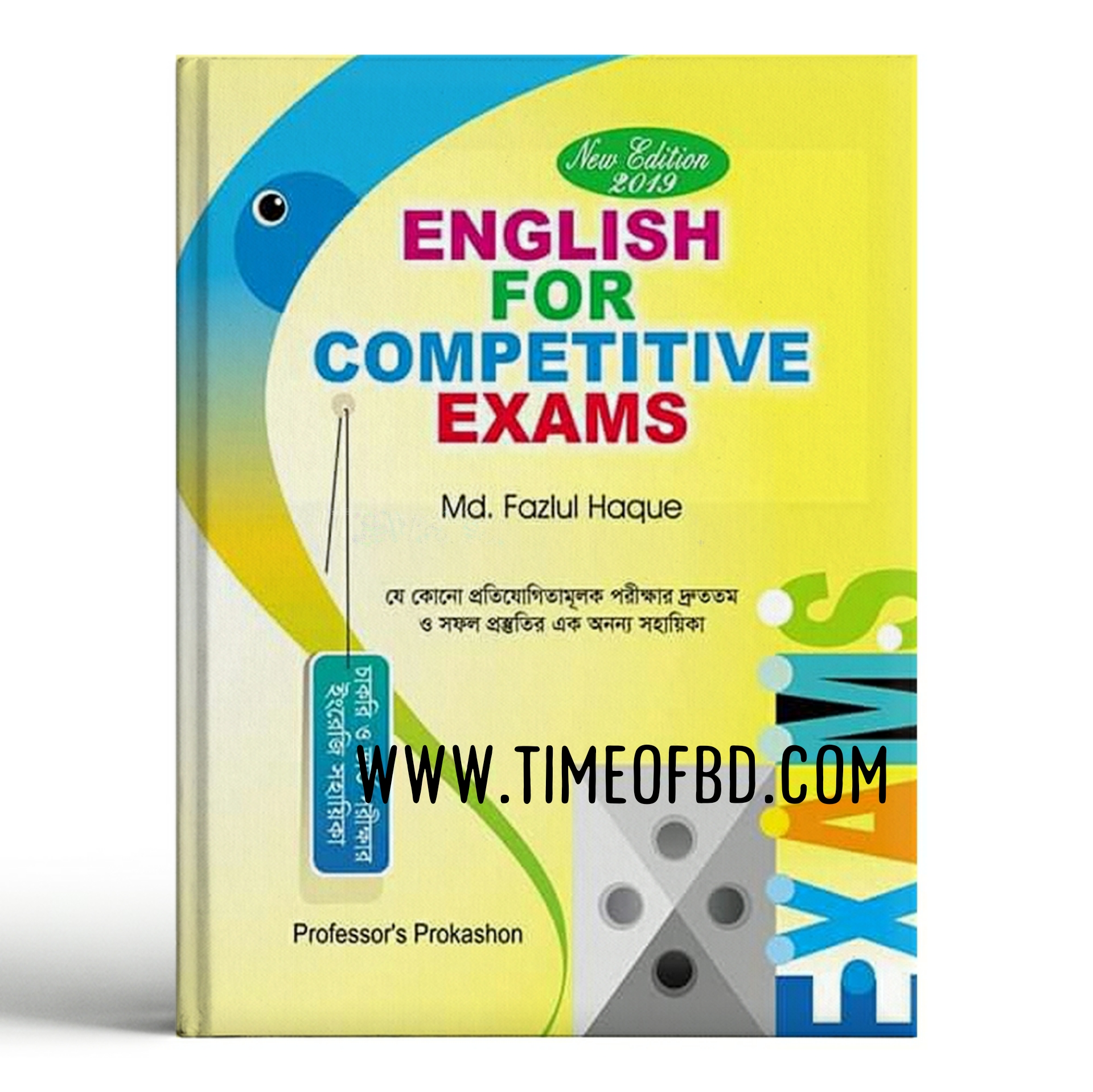 English for Competitive Exam book price,English for Competitive Exam book,English for Competitive Exam online order link