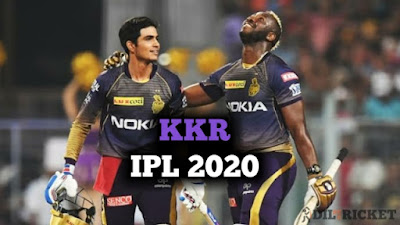 Kolkata Knight Riders - Players, Salary | IPL Team 2020